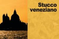 "Stucco Veneziano - декоративная венецианская штукатурка ""под мрамор, гранит, оникс"""